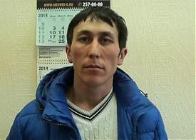 киргиз-грабитель|Фото: ГУ МВД