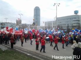 1 мая, первомайское шествие, Екатеринбург|Фото: Накануне.RU