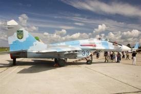 МиГ-29, украинская авиация, украинский военный самолет|Фото: