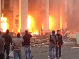 Одесса, беспорядки|Фото: