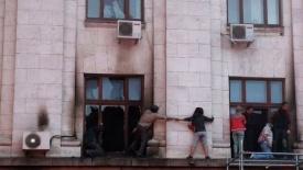 Одесса, беспорядки Фото: