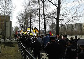 Русский марш-2014, Екатеринбург|Фото: vk.com/rusmarshural
