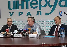 пресс-конфернеция провайдеров и мэрии Екатеринбурга|Фото: Накануне.RU