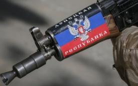 автомат флаг донецкая республика|Фото: