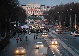 интернет-провайдеры, акция, День радио|Фото: Платон Маматов