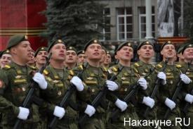 Парад победы, 9 мая, екатеринбург, день победы|Фото: Накнауне.RU