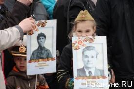Парад победы, 9 мая, екатеринбург, день победы|Фото: Накнаауне.RU