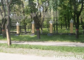 Донецкая народная республика, референдум|Фото: Накануне.RU