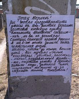 листовки, Меркель, Краснотурьинск|Фото: vk.com/krkclub
