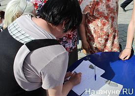 митинг за отставку Якоба, обращение|Фото: Накануне.RU