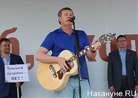 митинг за отставку Якоба, Новиков|Фото: Накануне.RU