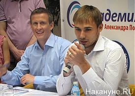 автограф-сессия с чемпионами и призерами олимпиады, Иван Алыпов, Антон Шипулин|Фото: Накануне.RU