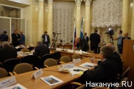 РАН и ХМАО|Фото:Накануне.RU