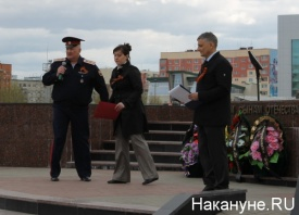 митинг, диаспора, антимайдан, Нефтеюганск|Фото: Накануне.RU