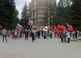 НОД, Уралмаш, митинг, юго-восток|Фото: нод