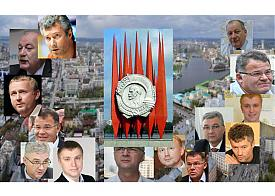 Краснознаменая группа, Тушин, Ройзман, Якоб, Тунгусов, Липович  Фото: Суть времени