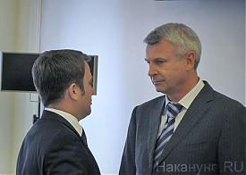 семинар по межнациональным отношениям полпредства, Носов, Морев|Фото: Накануне.RU