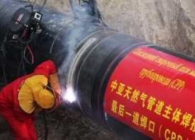 газопровод, россия, китай Фото: