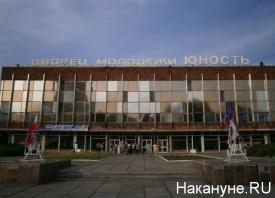 партия Новороссия, съезд, Дворец молодежи, Донецк|Фото: Накануне.RU
