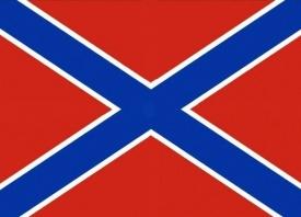 Андреевский флаг, Новороссия|Фото: Накануне.RU