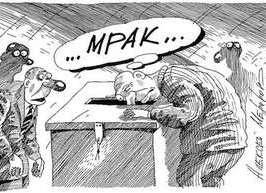 выборы, мрак, урна, голосование|Фото: