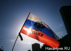 Донецк, митинг, Новороссия, флаг|Фото: https://www.nakanune.ru/