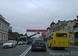 Якоб, реклама, отставка|Фото: Накануне.RU