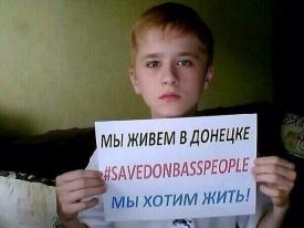SaveDonbassPeople, спасите донбасс, хештэг|Фото: