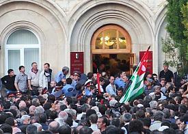 Сухум, митинг, оппозиция, администрация президента|Фото: vk.com