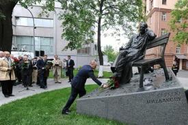 Владимир Путин, памятник Сергею Михалкову|Фото:kremlin.ru