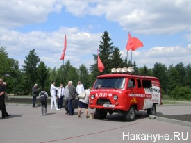 митинг КПРФ ЖКХ Челябинск 30.05.2014|Фото: Накануне.RU