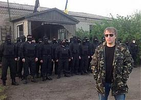 Семенченко и каратели, батальон Донбасс|Фото: