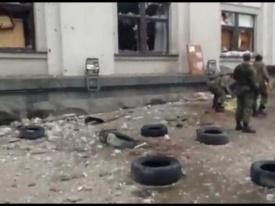 луганск, обстрел ОГА|Фото: