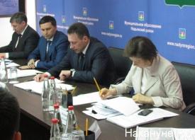 Холманских, Якушев, Комарова, Кобылкин, Корпорация развития|Фото: Накануне.RU