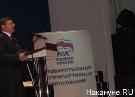 Владимир Якушев, праймериз Единая Россия|Фото: