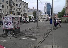 платная парковка, паркоматы, Екатеринбург Фото: ОАК