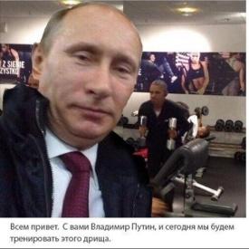 путин, обама тренируется, коллаж Фото: