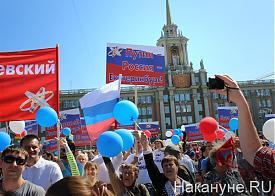 митинг в поддержку Якоба|Фото: Накануне.RU