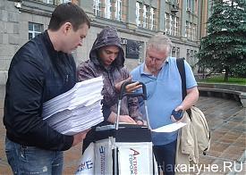 Активные горожане, Якоб, отставка, соцопрос, Киселев|Фото: Накануне.RU