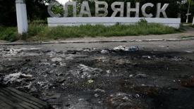 славянск, бой|Фото: