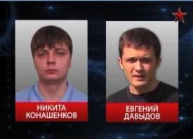 Евгений Конашенков, Никита Давыдов, журналисты телеканала Звезда Фото: