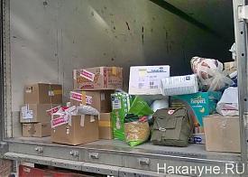 гуманитарная помощь для Донбасса Фото: Накануне.RU
