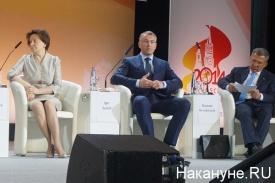 Комарова, Кошин, Мининханов|Фото:Накануне.RU