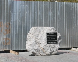 монумент петухов нефтеюганск|Фото: