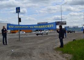автопробег, ЛДПР, трасса, Тюмень-Ханты-Мансийск, подвеска|Фото: лдпр