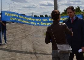 автопробег, ЛДПР, трасса, Тюмень-Ханты-Мансийск|Фото: лдпр