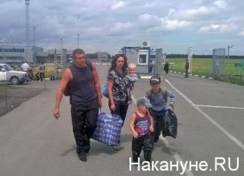 КПП Гуково, беженцы|Фото: https://www.nakanune.ru/