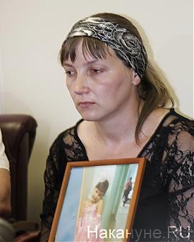 семья сбитой девочки Нади Котугиной, мама|Фото: Накануне.RU