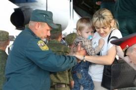 беженцы, Украина, МЧС|Фото:mchs.gov.ru