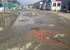 дороги Нефтеюганск, ямы, лужи|Фото:  vk.com